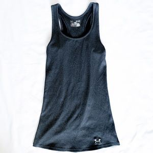 Under Armour XS Ribbed Grey Stretch Athletic Tank